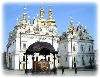 церкви Киево-Печерской лавры