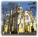 Собор святого князя Владимира в Киеве