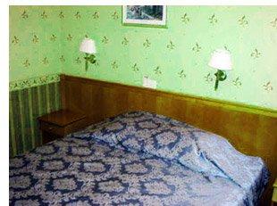 Киев отели гостиницы цены